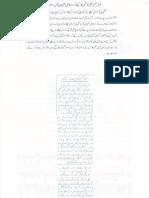KASHMIR ISSUE  6588