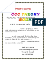 Ccc Theory Book 1