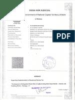 GST Affidavit