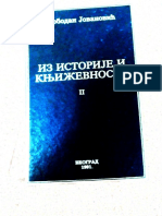 Document 2 (2)