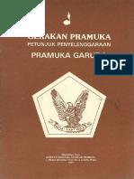 1984 Jukran Pramuka Garuda
