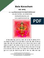 Sri Bala Tripurasundari Kavach in Hindi Sanskrit and English With Paramdevi Sukta
