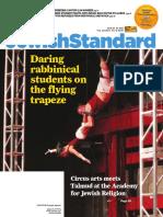 Jewish Standard, August 10, 2018