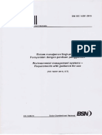 52673734 Distributed Control System DCS