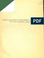 4401 -  ნიკო ბერძენიშვილი - რუსეთ-საქართველოს ურთიერთობის ისტორიიდან XVI-XVII საუკუნეთა მიჯნაზე