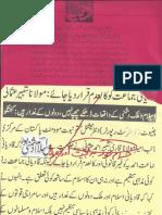 Aqeeda-Khatm-e-nubuwwat-AND -ISLAM-Pakistan-KAY-DUSHMAN  6604