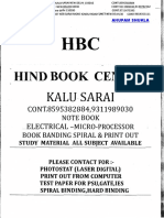 Electrical Microprocessor