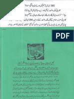 Aqeeda-Khatm-e-nubuwwat-AND -ISLAM-Pakistan-KAY-DUSHMAN 6612