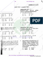 Padasalai Net Ntse 2017 Mat Exam Question Paper and Answer Key