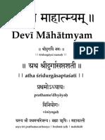 devi-mahatmyam-sanskrit.pdf
