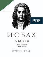 IMSLP29356-PMLP04291-Bach Suites for Viola Ed.russa