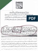Aqeeda-Khatm-e-nubuwwat-AND RAMDHAN KAY LOOTERAY 6652