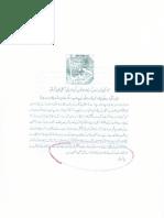 Aurat Par Tashadud |/Woman PunishmenT 6663