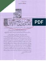 Quaid-i-Azam University  6671