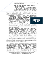 Truthful Report on second Allegation upon Udayabharathi Pre University college, Tiptur