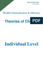1 c. Theories 27.3.16