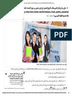 ماهي مراحل وآجال تقديم مطالب الترشح للحصول على قرض جامعي من ديوان الخدمات الجامعية؟ - ع - أورينتيني - توجيه تونس.pdf