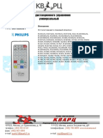 Philips Universal remote controller D018B001