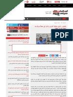 بالصور..pdf
