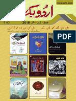 Urdu Book Review-Dehli Issue July-August-Sept 2018