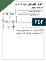 la-tension-electrique-1.pdf