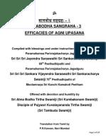 Balabodha Sangraham - 3