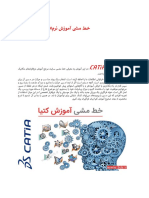 CATiA-Traning-آموزش-کتیا.pdf