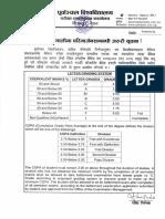 New_Grading_Notice_3072.pdf