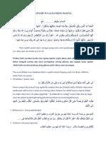 Peraturan Desa Petir Tentang RKPDesa 2018