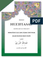 Mukhtasar_Abdullah_Al-Harari_-_Ringkasan.pdf