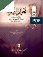 TaleemUsSarf.pdf