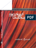 Rana Maga Osse Book Pdf Free Download Download Book Harry Potter And The Order Of The Phoenix
