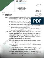 AP_ICET_2015 QPUP ANADN.pdf