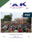 Vak Aug. 18 pdf