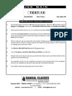 Test-15_22-03-2018_PC_E_WA.pdf