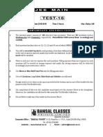 Test-16_23-03-2018_MC_E_WA.pdf