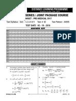 2.10.16 aiims sol.pdf