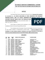 ZOOLOGY 113 B 2017.pdf