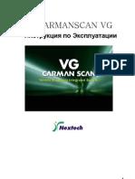 carmanscan VG