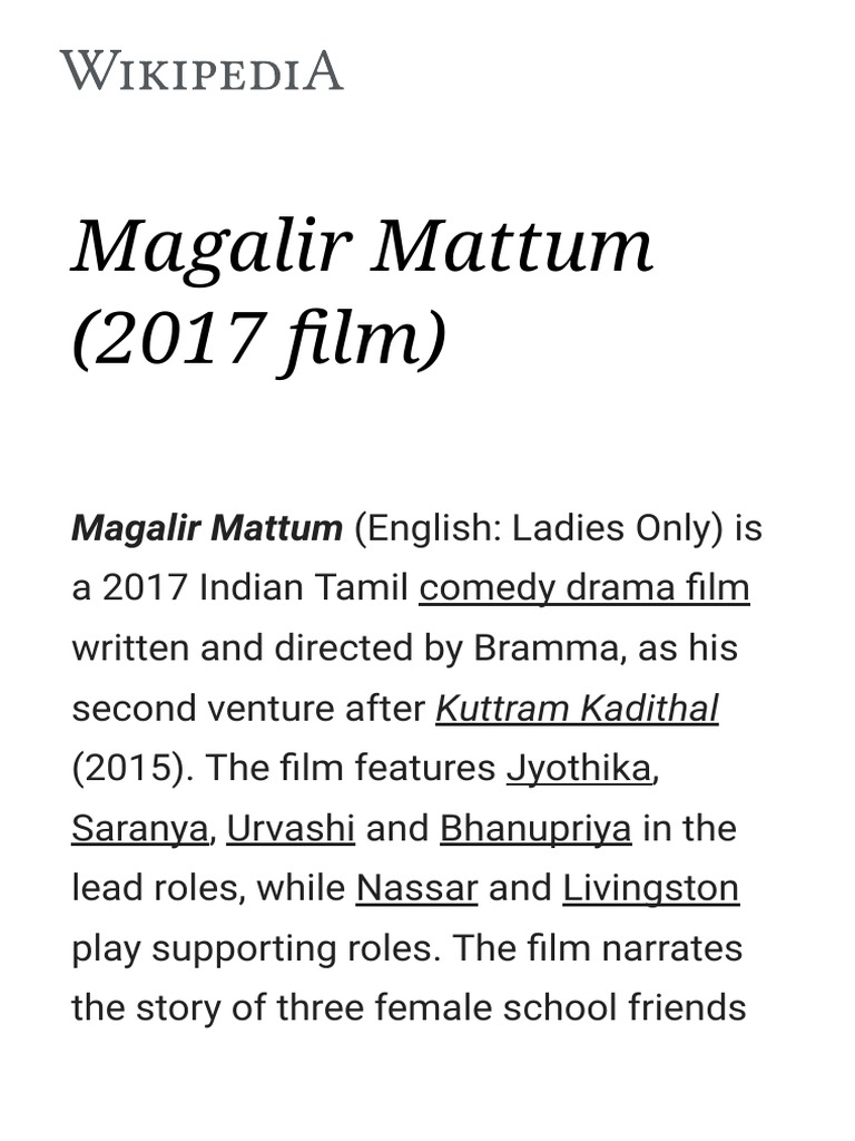 Magalir Mattum (2017 Film) - Wikipedia | Cinema Of India