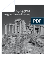 Aegina Eternal Beauty