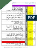 RPT Bahasa Arab Tahun 4 KSSR 2018
