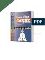 priruc48dnik-o-c48dakrama (1).pdf