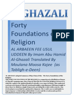 Forty Foundations of Religion Summary of Ihya by Imam Ghazali