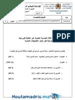examens-national-2bac-science-pc-2015-n.pdf
