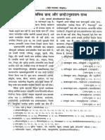 113336544 Yoga Makaranda Part 2 Sri T Krishnamacharya
