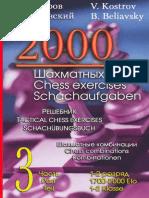 Kostrov - 2000 Chess Exercises 3 (2012).pdf