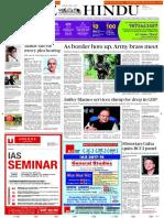 02-06-2017 - The Hindu - Shashi Thakur - Link 1