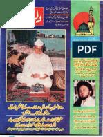 daleelerah_1991_12