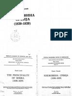 Radoš Ljusić Knezevina Srbija 1830-1839.pdf